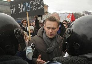 Навального проверяют по новому уголовному делу