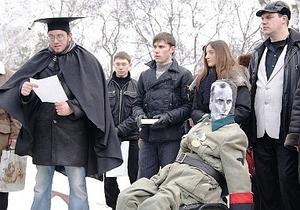 В Одессе подрались сторонники и противники Бандеры