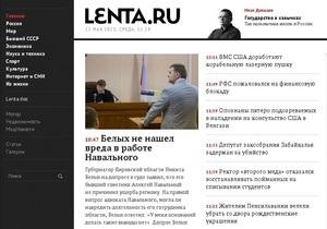 Ведущие новостные сайты Рунета gazeta.ru и lenta.ru могут объединить в один ресурс