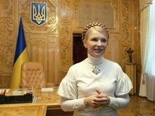 Тимошенко впервые в этом году собирает Кабмин