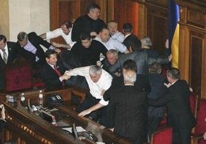 Фотогалерея: Избиение неприкосновенных. Партия регионов  силой разблокировала работу парламента