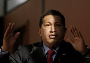 Венесуэлу уличили в связях с боевиками ЭТА и колумбийскими повстанцами