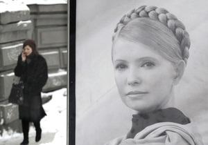 Выборы в Кременчуге: На одном из участков Тимошенко набрала 55% голосов