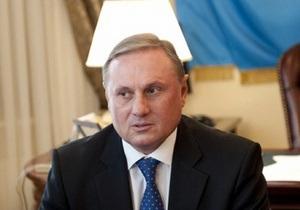 Ефремов: Декриминализации статьи Тимошенко не будет