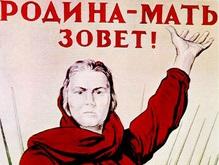 Во Львове распространяют листовки, призывающие россиян возвращаться на родину