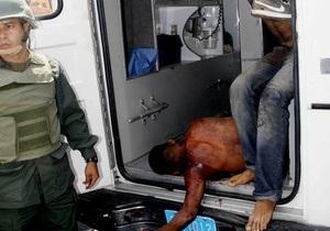 Бунт в тюрьме. Погибли более 60 человек. Венесуэла