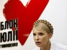 В БЮТ ответили Секретариату: Это Ющенко все равно не поможет
