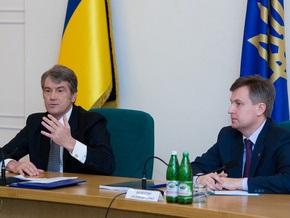 Наливайченко просит Ющенко уволить своего зама