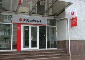 Итальянский банк с активами в Украине объявил о выходе из литовского и эстонского бизнеса