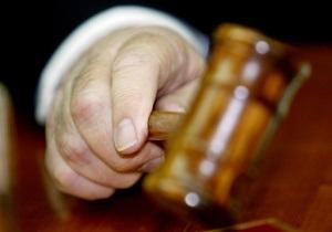 В США украинец приговорен к пожизненному заключению за торговлю людьми