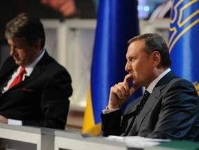 Ефремов заявил, что у Ющенко есть  какой-то вариант указа  о роспуске Рады