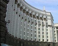 Кабмин привлечет Blackstone Group и Credit Suisse в качестве финансовых консультантов