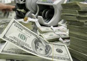 Курсы наличной валюты на 10 мая