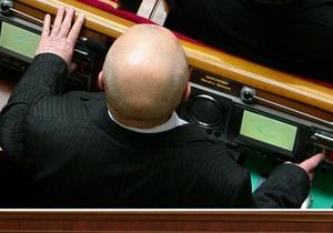 Оппозиция зафиксировала новые факты кнопкодавства в Раде