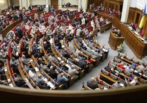 В Верховной Раде началась инаугурация президента Украины