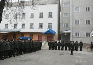 И.о. начальника Лукьяновского СИЗО отстранили на время проверки