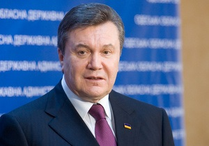 Янукович увидел угрозу экономике Украины в росте цены на газ по контрактам 2009 года