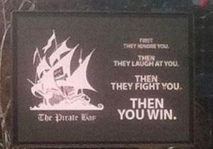 Хакеры разместили на билборде рекламу The Pirate Bay