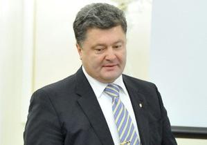 Ъ опубликовал выдержки из плана действий Порошенко на посту главы Минэкономразвития
