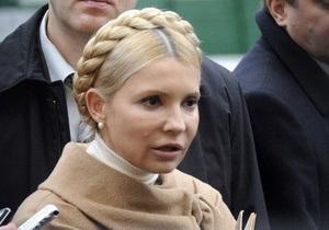 Против Тимошенко возбуждено еще одно дело (обновлено)