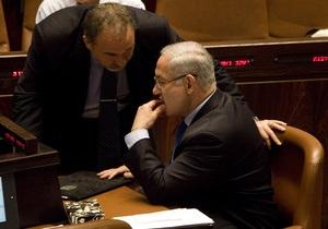 В Израиле могут ввести присягу на верность еврейскому государству