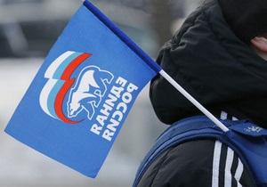 Россиянина, сорвавшего флаг с офиса Единой России, будут судить за грабеж