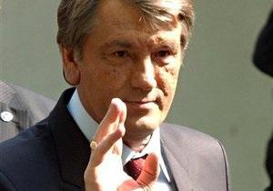 Ющенко случайно назвал  просто попутчиком  мэра Ивано-Франковска