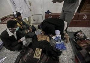 В Йемене сотрудники силовых структур напали на демонстрантов: 11 человек погибли
