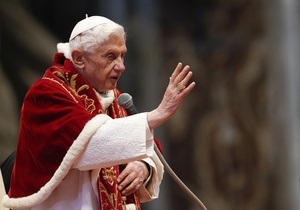 Папа Римский назначил нового руководителя скандальному Банку Ватикана