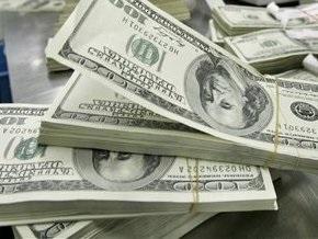 ЕБРР выдаст Укрэксимбанку кредит на $250 млн