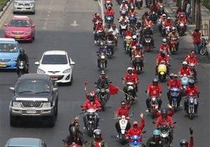 В Бангкок съезжаются тысячи сторонников оппозиции. В городе введен особый режим безопасности
