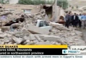 Белый дом: США готовы помочь пострадавшим от землетрясения иранцам
