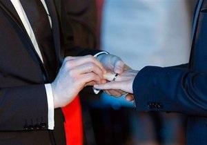 Новости России - однополые браки: В России запретят усыновление детей иностранными парами