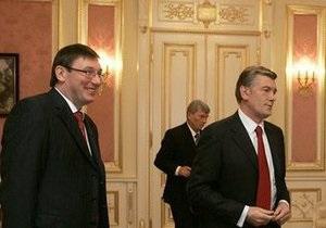 Луценко пригласил Ющенко на празднование Дня милиции: Яйца в Президента не полетят