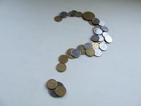 Гривна рекордно падает: НБУ понизил курс еще на девять копеек