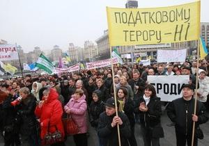 Корреспондент: Предприниматели устроили властям великую ноябрьскую революцию