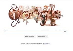 Google отмечает 200-летие со дня рождения Диккенса праздничным дудлом