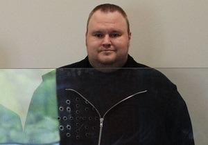 Суд Новой Зеландии примет решение об экстрадиции основателя Megaupload в США