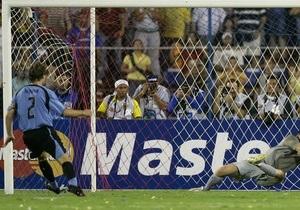 Телеканал Футбол покажет чемпионат Бразилии