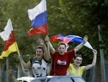 Непризнанное Приднестровье поддерживает независимость Южной Осетии и Абхазии