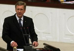 Президент ФРГ сожалеет, что умолчал о своем кредите