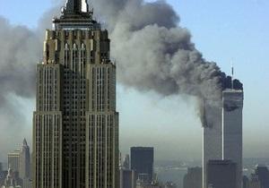 Теракт 9/11: суд в США удовлетворил иск против Аль-Каиды, Талибана и Ирана на $6 млрд