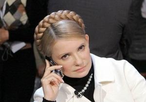 Тимошенко полтора часа разговаривала по телефону