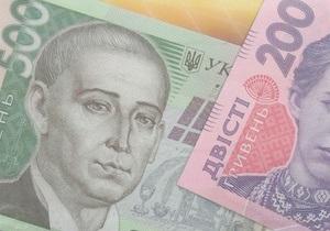 В Донецкой области мошенник под предлогом денежной реформы выманил у пенсионерки 20 тысяч