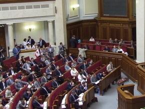ЗН назвала имена нунсовцев, подписавшихся за коалицию трех