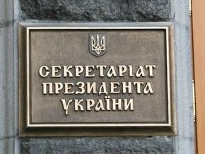 СП: Если Газпром захочет предоплату за поставки газа, то транзит остановится
