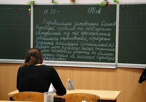 В Украине началась регистрация участников внешнего тестирования