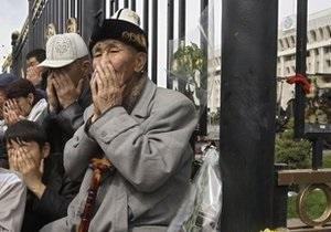 Число жертв беспорядков в Кыргызстане выросло до 79 человек