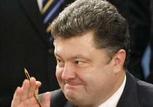 Оппозиция предложила назначить главой Счетной палаты Порошенко