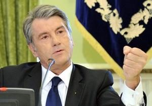 Ющенко ветировал закон о предотвращении отмывания денег